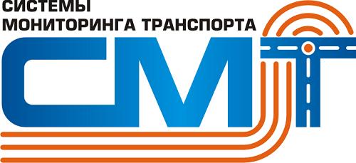 Системы мониторинга транспорта - Тахограф